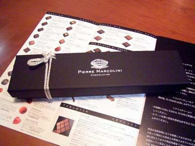 ピエールマルコリーニのチョコレート