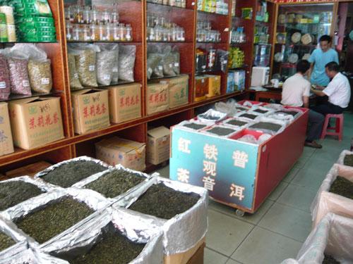 お茶市場のお店