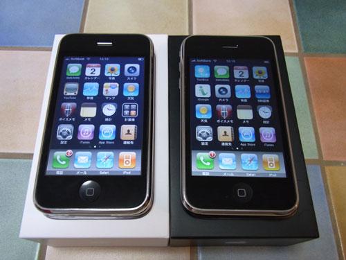 2台のiPhone