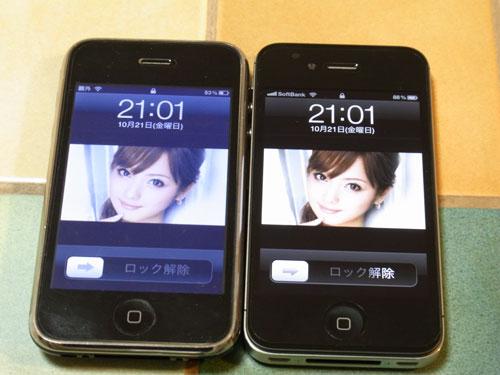 iPhone3GSと4S