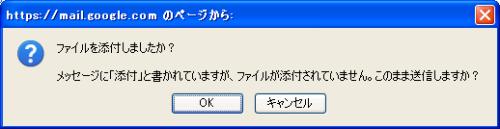 Gmailメッセージ