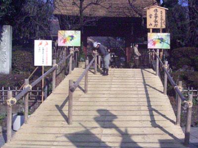 深大寺の境内入り口